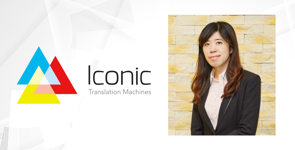 Meet-Ling-Ling-Huang-Iconics-latest-team-member